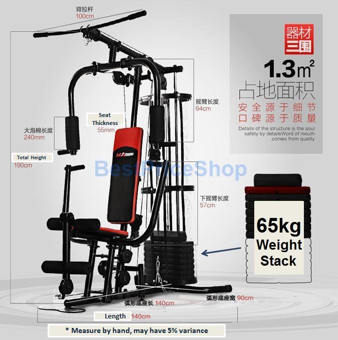 Home Exercise Equipment Price: DM-S210 Multi Function Home Gym Stati (end 3/6/2020 1:48 PM