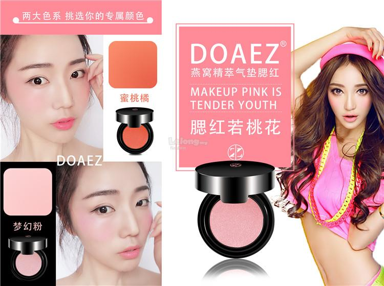 DOAEZ Bird's Nest Cushion Blush 燕窝精萃&#2766..