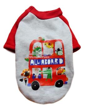 Dog Clothes / Apparel : All Aboard Bus Premium Small