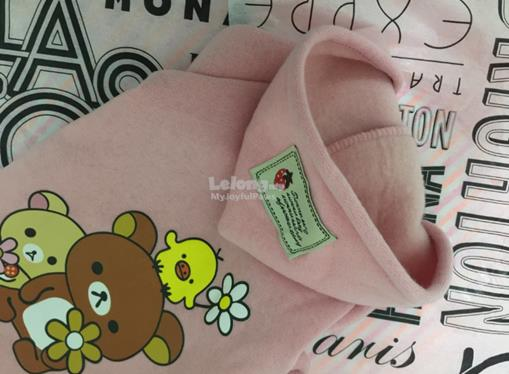 Dog Clothes / Apparel : Rilakuma Family Hoodie Small