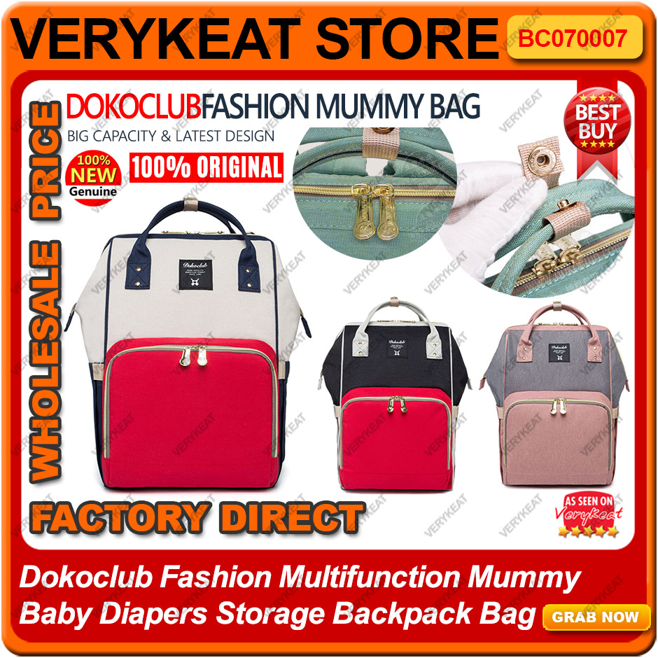 Dokoclub Fashion Multifunction Mummy Baby Diapers Storage Backpack Bag