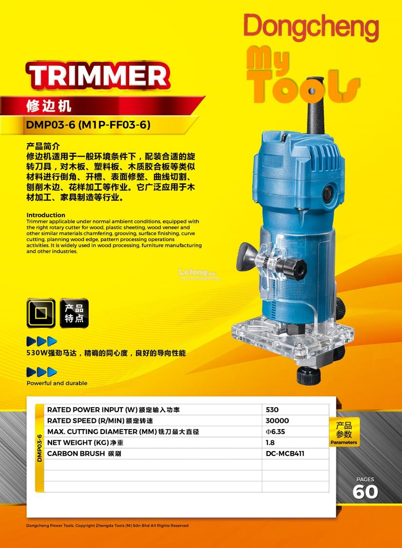 Dong Cheng DMP03-6 Wood Trimmer 6.35mm 530W (6 Months Warranty)