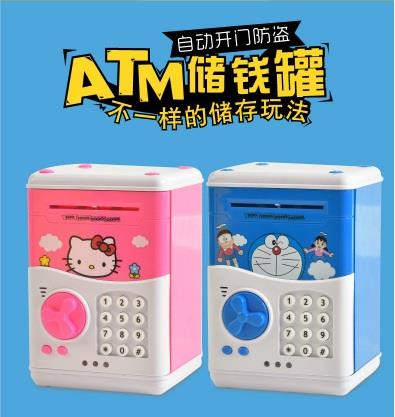 [Door Auto Open]Cartoon Mini ATM Password Piggy Bank Auto feed Cash
