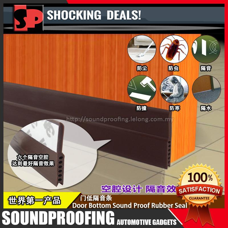 Door Bottom Sound Proof Rubber Seal