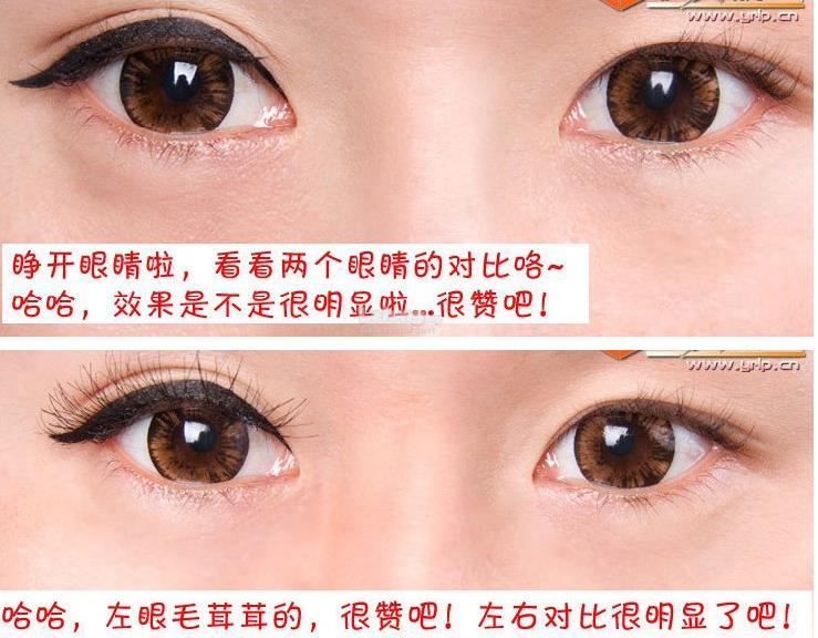 Image result for eyelid tape black