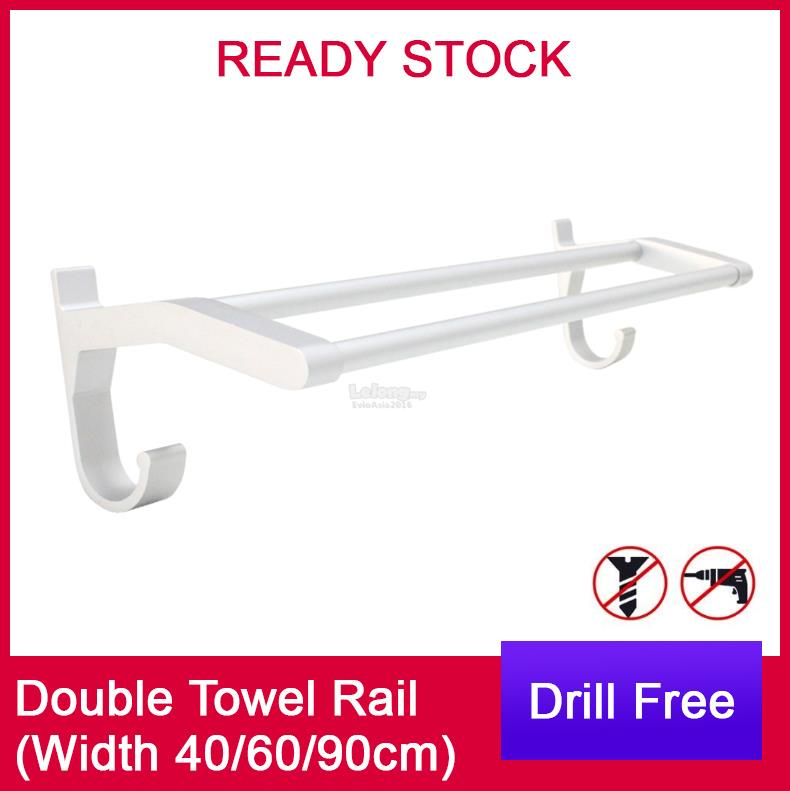Double Towel Rail Bath Bar No Drilling