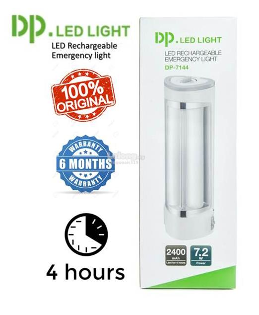 DP LED LIGHT EMERGENCY RECHARGEABLE LIGHT DP-7145