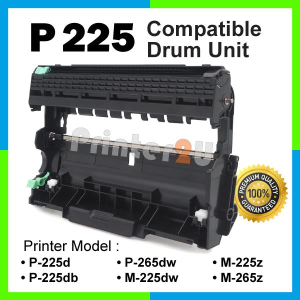 DR225 Compatible Fuji Xerox DocuPrint P225 M225dw M225z M265z Drum Set