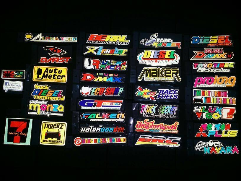 Drag diesel sticker design reflect