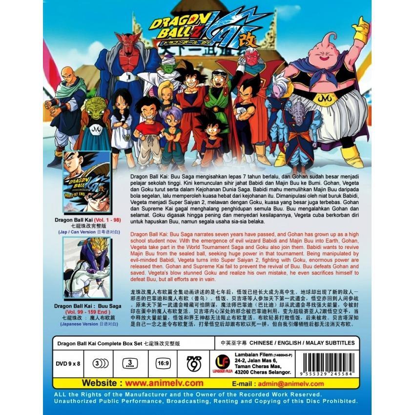 dragon ball kai complete box set 1 end 8 26 2020 12 33 am