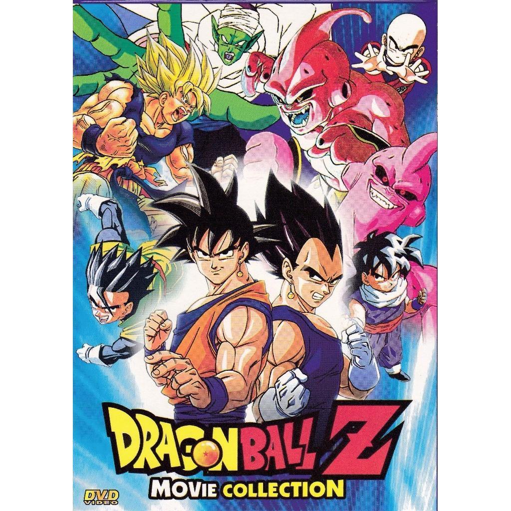 Dragonball Z Dvd Collection