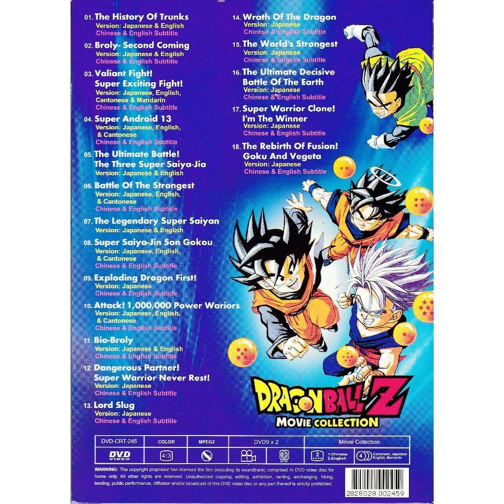Dragon Ball Z 18 Movie Collection Anime Dvd