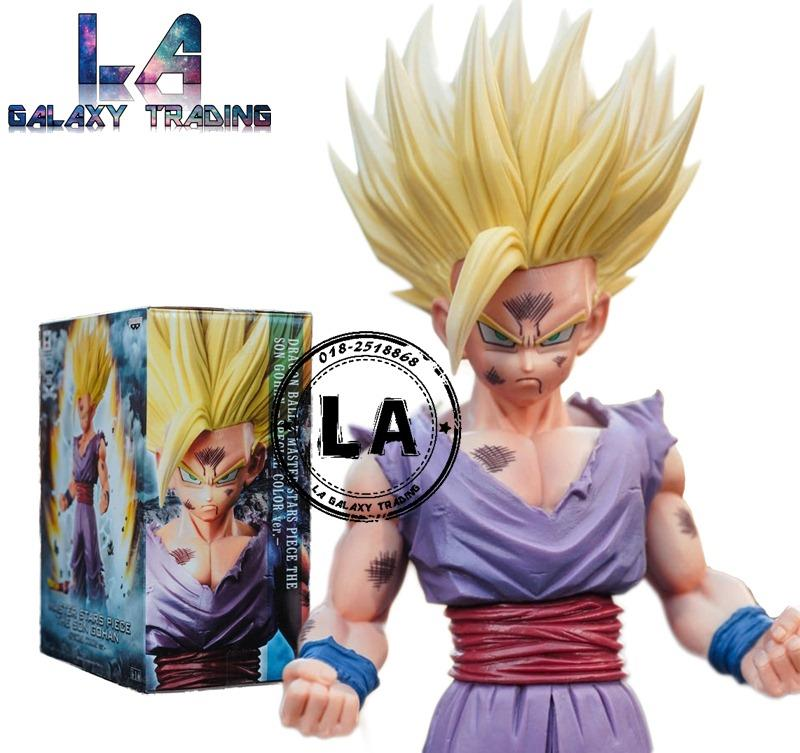 Dragon ball z the son gohan super sa end 7262018 115 pm dragon ball z the son gohan super saiyan figure collectible thecheapjerseys Image collections