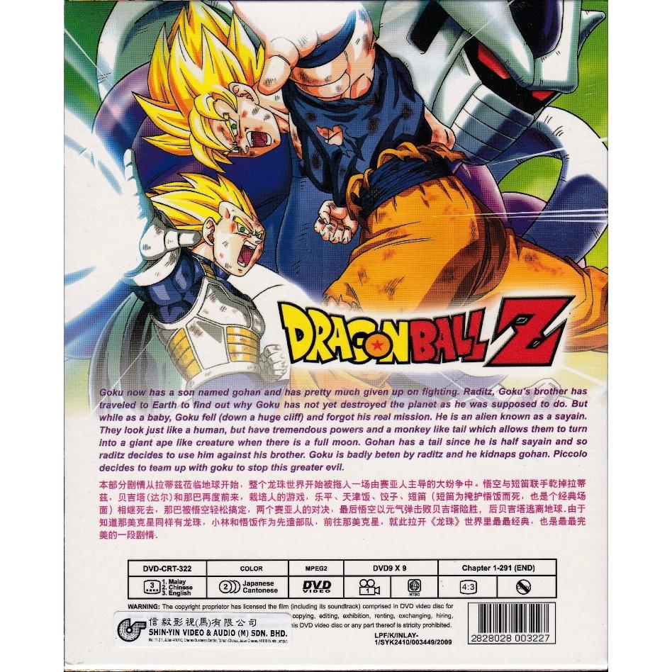 Dragon Ball Z Vol 1-291End Anime DVD