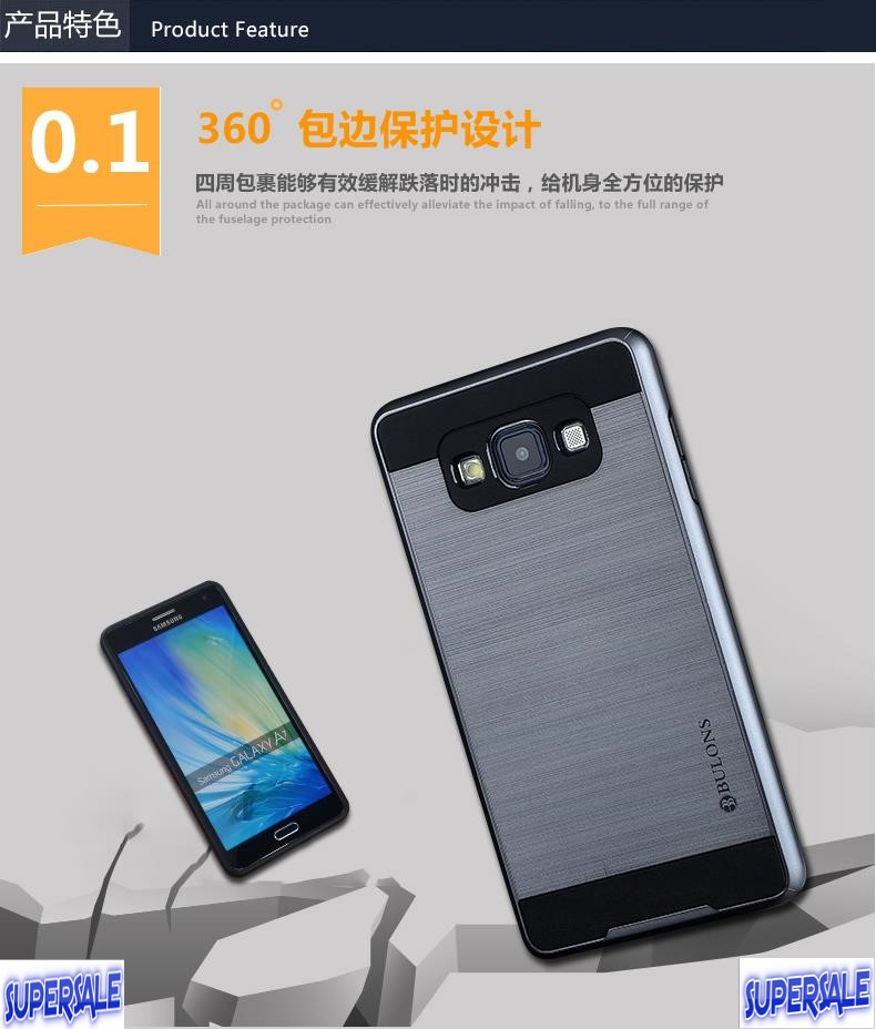 Drop Proof Armor Casing Case Cover for Samsung A7 (2015 Model A7000)