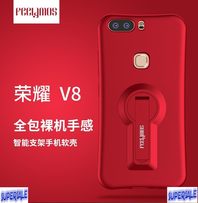 Drop Proof Casing Case Cover for Huawei Honor 8 & V8
