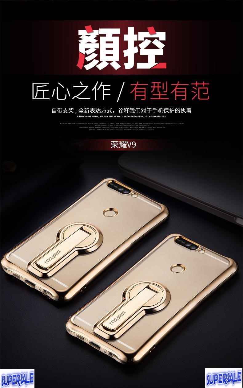 Drop Proof Casing Case Cover for Huawei Honor V9