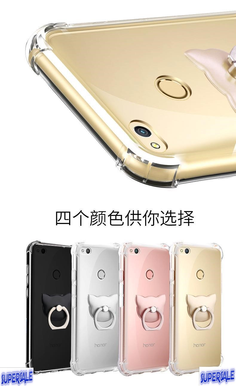 Drop Proof Silicon Casing Case Cover for Huawei Honor 8