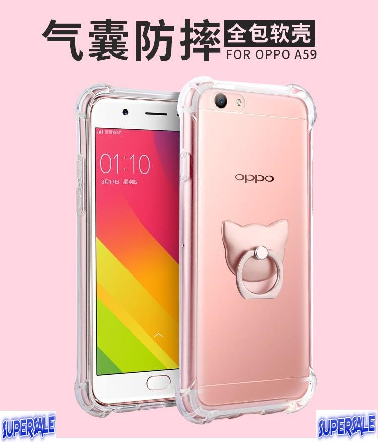 Drop Proof Silicon Casing Case Cover for Oppo A57 / A59 / A59S