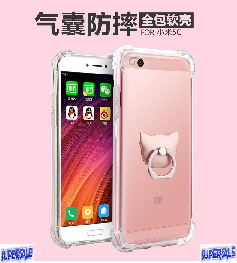 Drop Proof Silicon Casing Case Cover for Xiaomi Mi 5c (Not Mi 5)