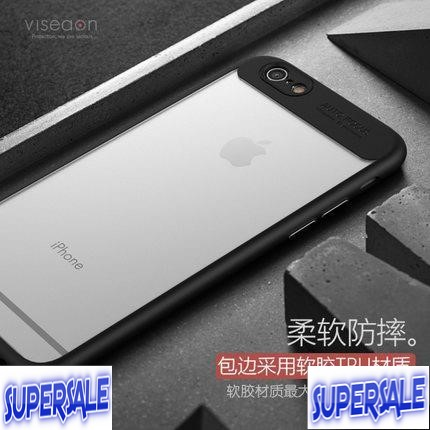 Drop Proof Silicone Transparent Casing Case Cover for iPhone 6 Plus