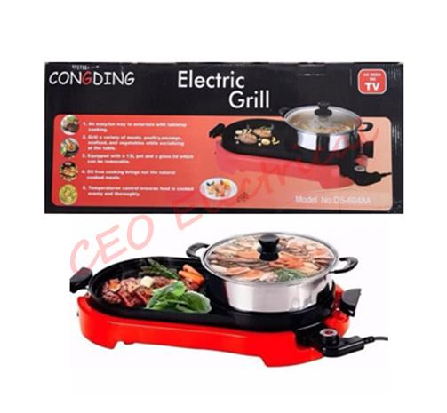 DS-6048A CONGDING ELECTRIC GRILL