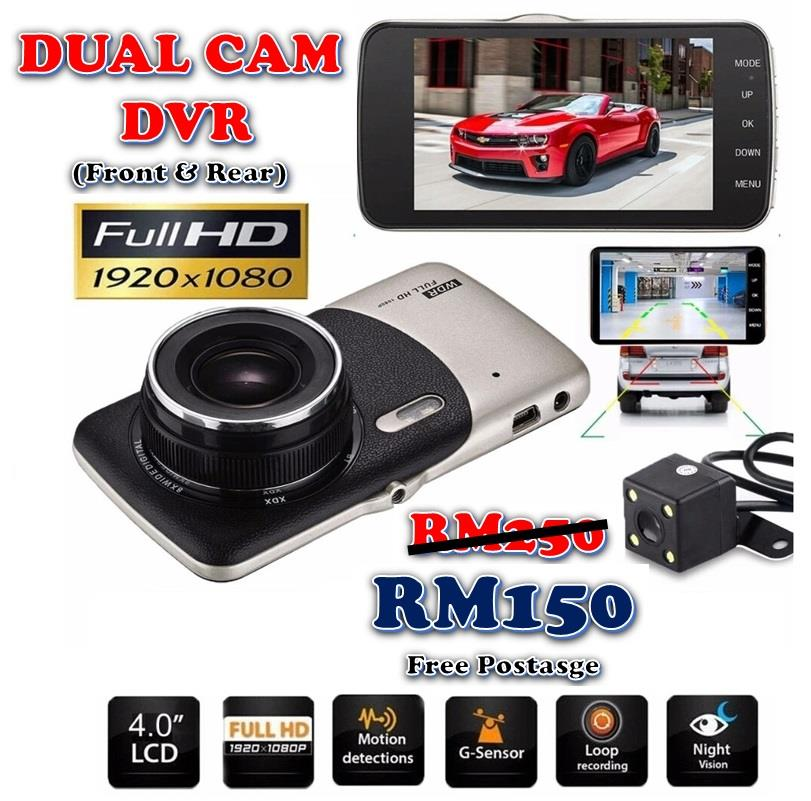DUAL CAM DVR FRONT/REAR RECORDING + REVERSE