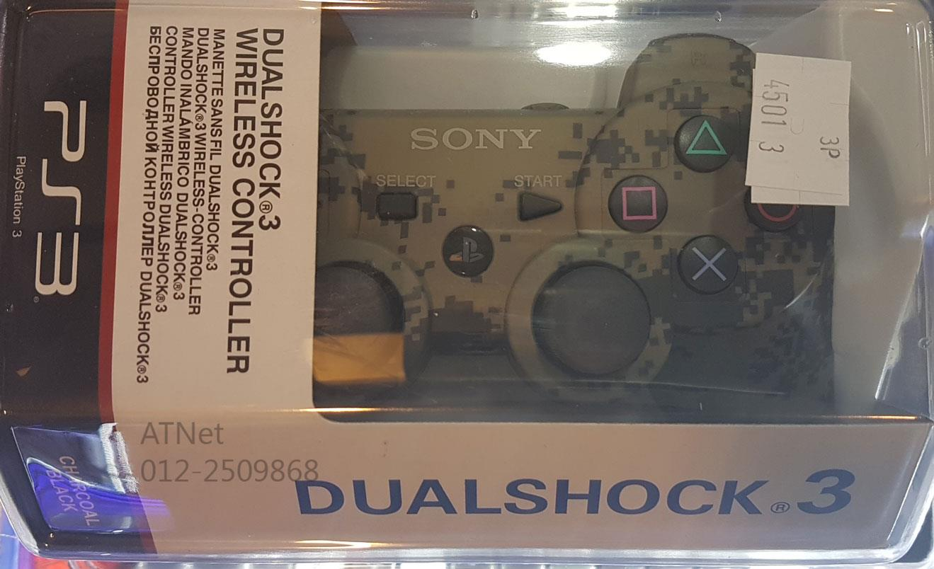 DUAL SHOCK 3 WIRELESS CONTROLLER FOR PS3 CAMO