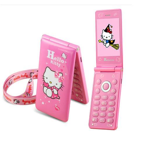 Dual SIM Cartoon Flip Phone (WP-MINI24)^^-Pink.
