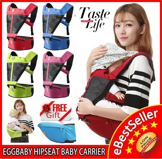 Dual Use Stylish Portable Baby Children Eggbaby Hipseat Baby Carrier