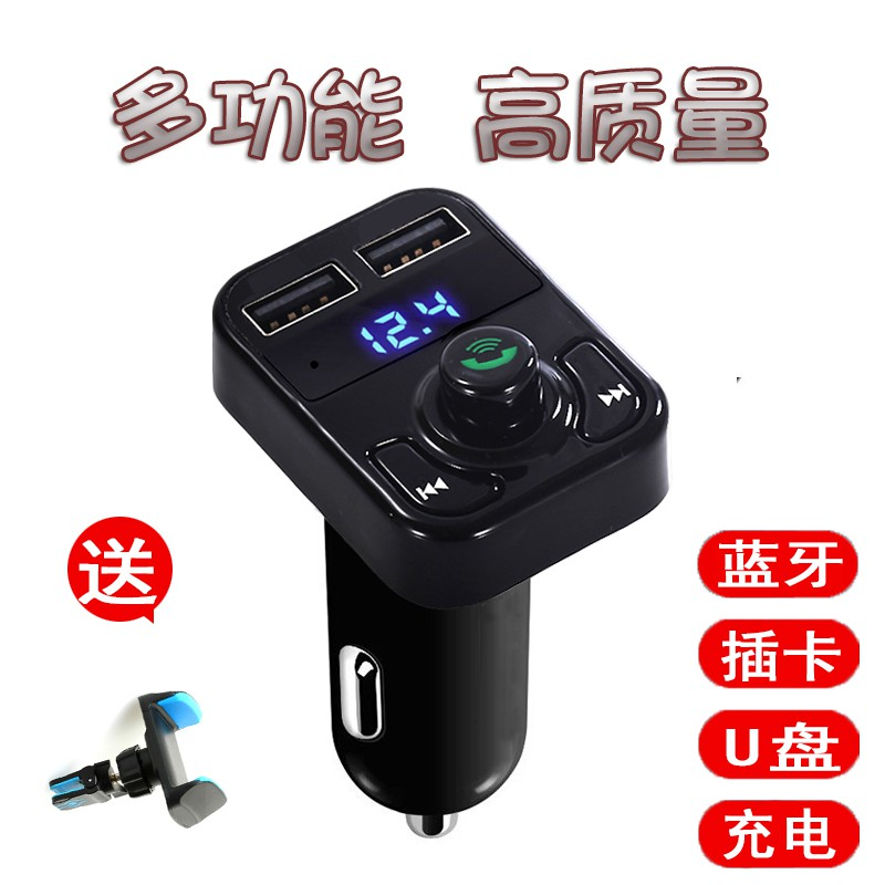 Dual USB Wireless Bluetooth FM Transmitter Car Charger MP3 Kit Radio Receiver