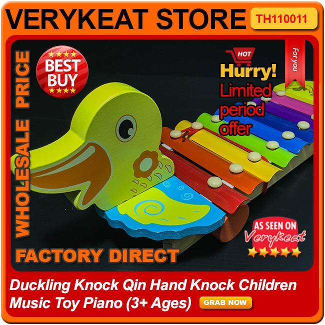 Duckling Knock Qin Hand Knock Children Music Toy Piano (3+ Ages)