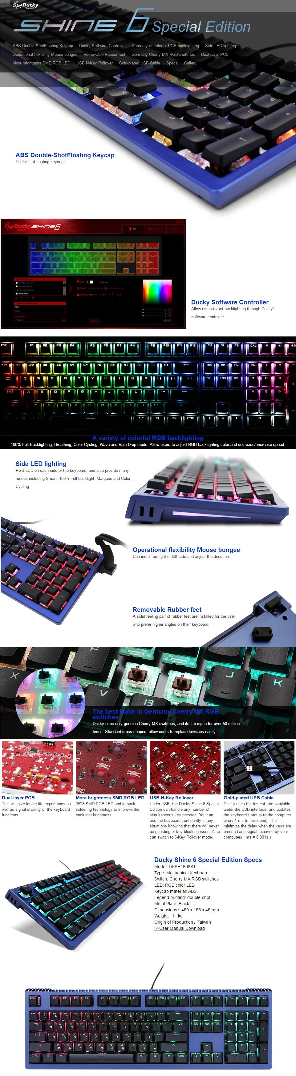 # DUCKY Shine 6 Special Edition # Cherry MX | Floating Keycaps Edition