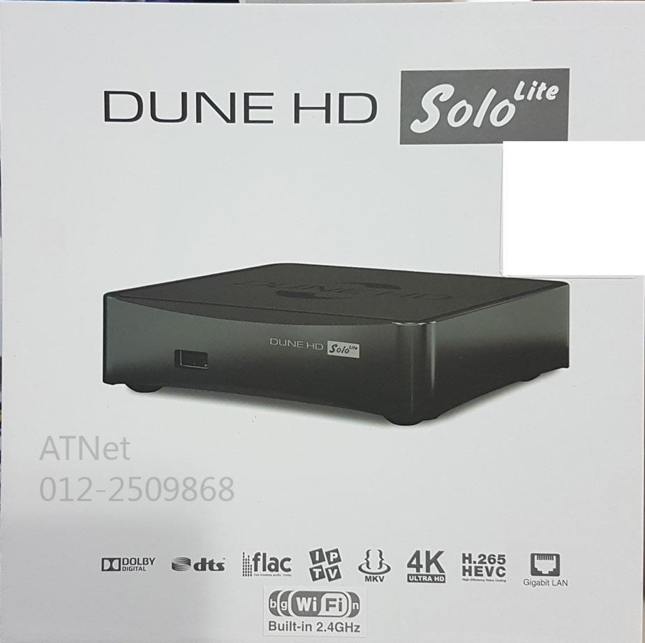 DUNE HD SOLO LITE 4K MEDIA PLAYER (TV-206WL)