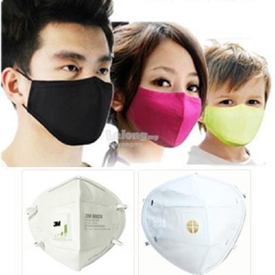 Dust mask Health, environmental protection, dust prevention!
