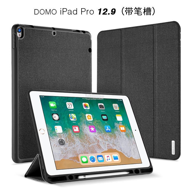 2a03acdc0d710 DUX DUCIS Apple iPad Pro 12.9 2017 2 (end 4 16 2019 3 53 PM)