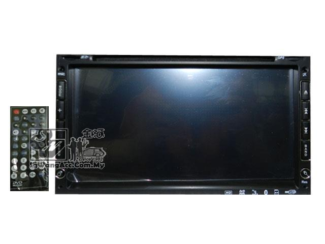 DVD Car Player 6.5' (Touchscreen & Bluetooth)