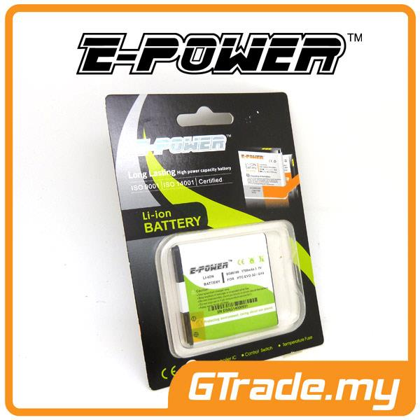 E-POWER DX-1 1300 mAh Battery | BlackBerry Storm 9500 9530 2 9550