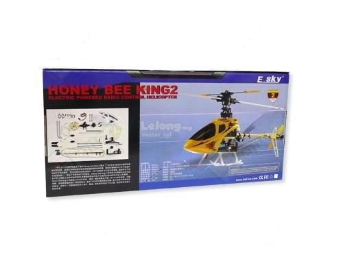 E-SKY EK1H-E017D Honey Bee King II ARF Barebone Kit