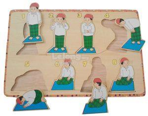 Early Educational  Islamic Wooden Toys (  Boy solat )