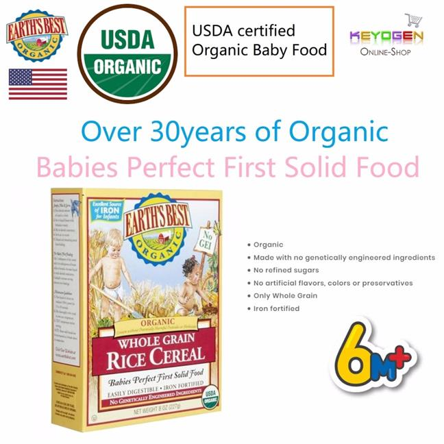 EARTH'S BEST ORGANIC 1 Pack Whole Gr (end 8/7/2019 11:15 AM