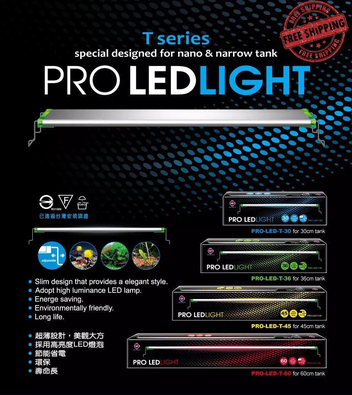 Easy Aqua 45cm T Series LED (Aquarium/Aquascape/Plant/Light/Vivarium