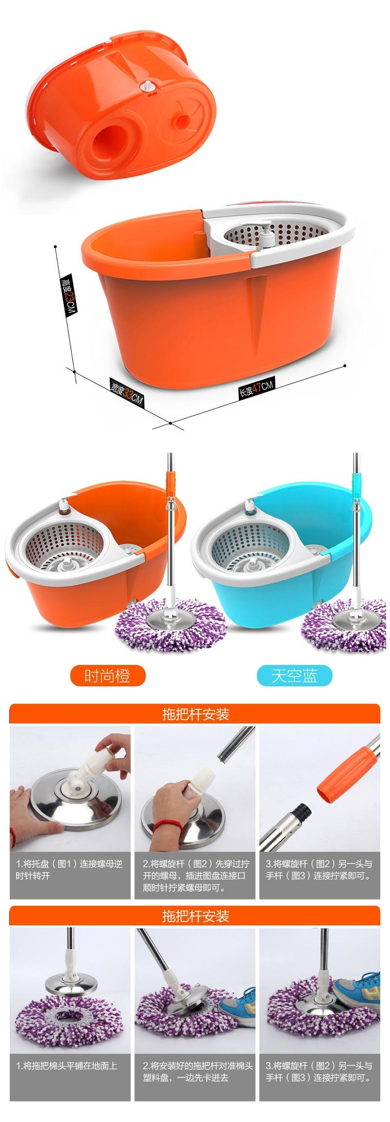 Easy Spin Twister Magic Mop Set Solid Bucket + Free Extra Mop Clothes