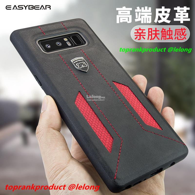 EASYBEAR Samsung Galaxy Note 8 S8 S8+ Plus Back Case Cover Casing