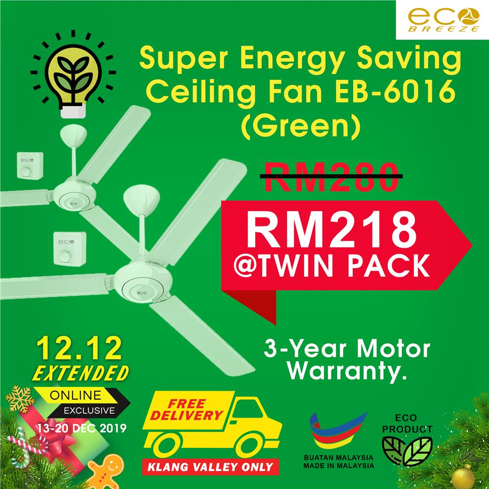 Eco Breeze Ceiling Fan Energy Saving Eco Motor EB6016 Twin Pack -Green