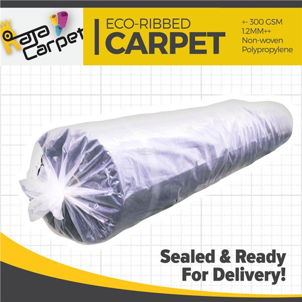 Eco Ribbed Expo Carpet Yellow Office/Event/Home 1 Roll FREE DELIVERY