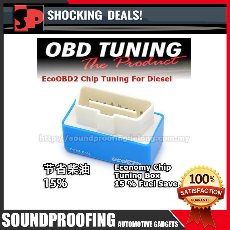 EcoOBD2 Economy Chip Tuning Box for Diesel Car