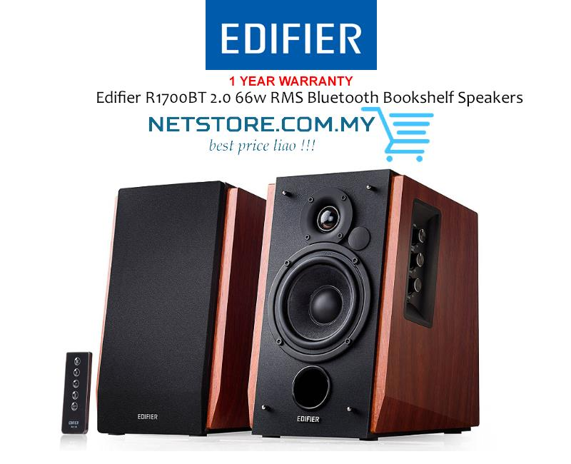 field active bookshelf rms powered wooden bluetooth monitors subwoofer studio edifier near setup product speakers inch enclosure