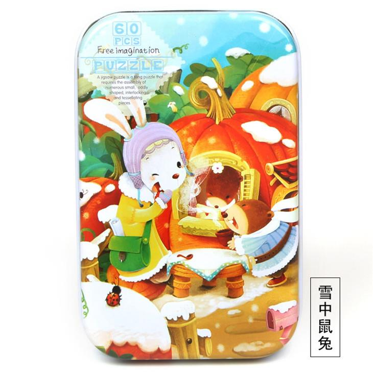 Educational Cartoon Wood Puzzle with Metal Box (Snow Rabbit)