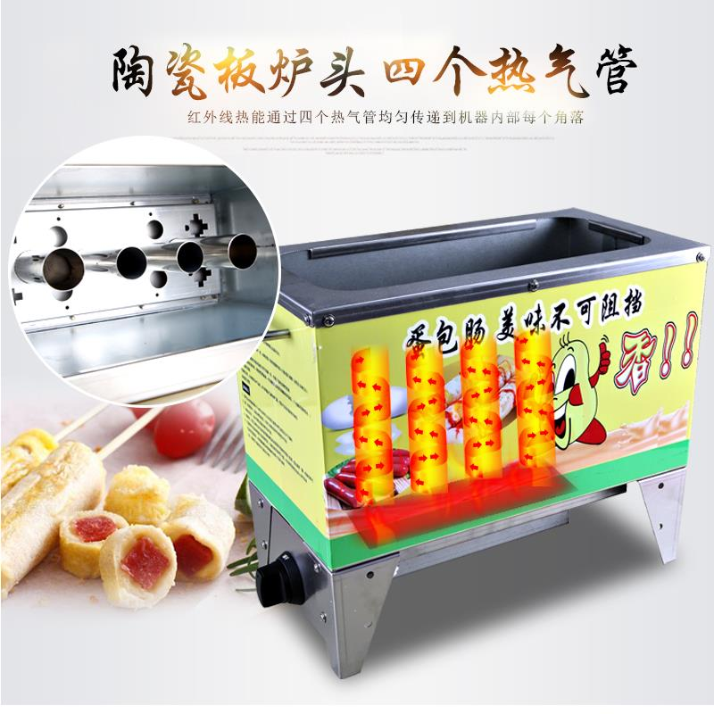 Egg Roll Sausage Maker Gas